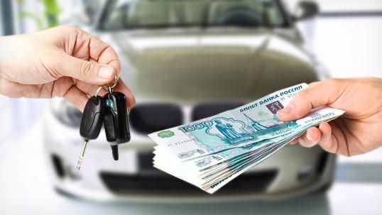 Кредит на авто без первоначального взноса в краснодаре