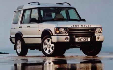 Разборки Ленд Ровер,запчасти Land Rover,ЗАПЧАСТИ
